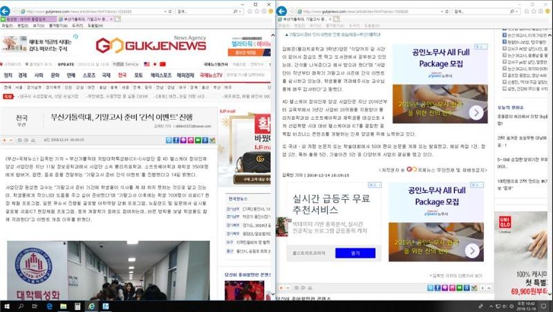 간식이벤트보도자료(국제뉴스).jpg