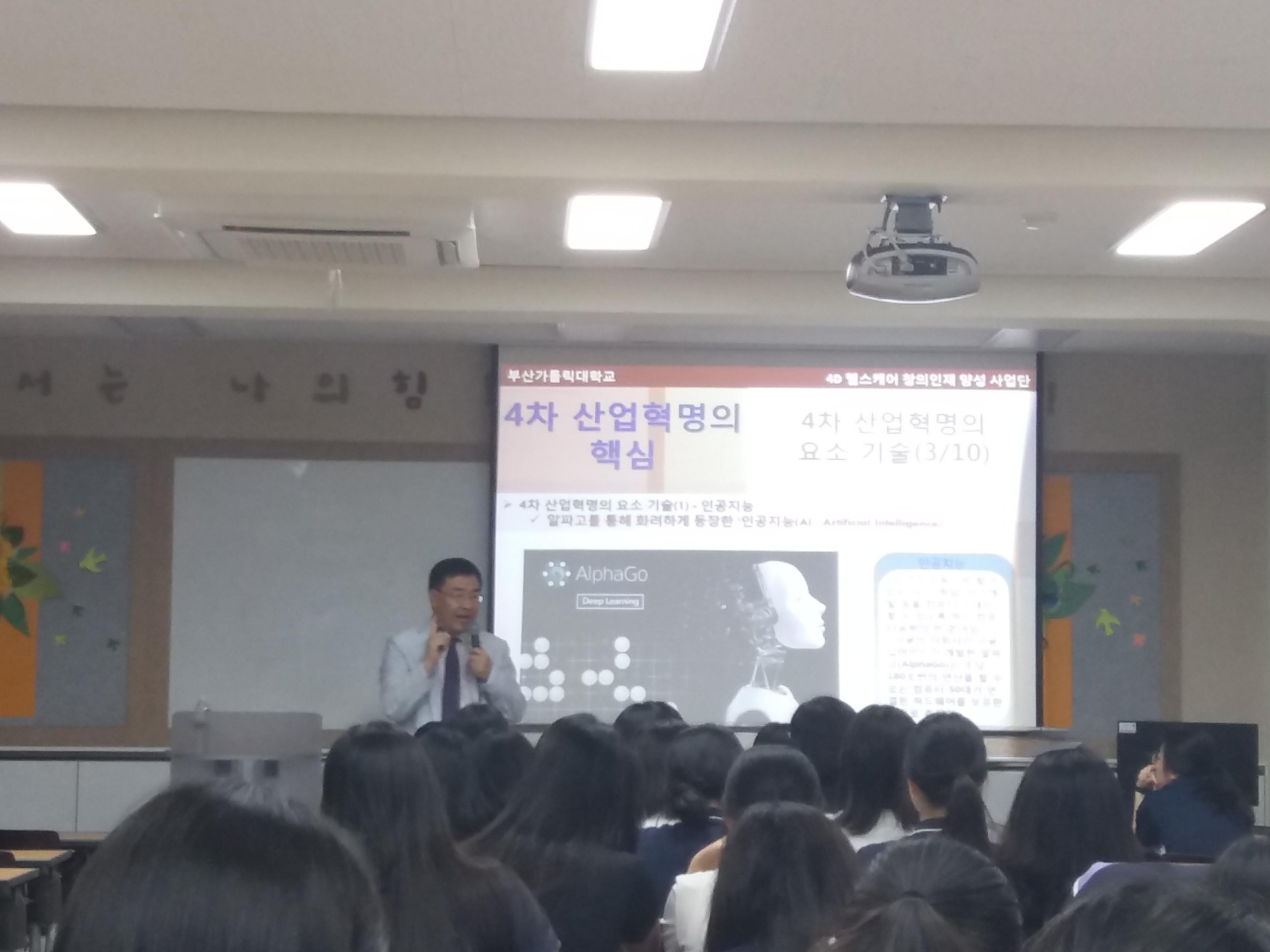 데레사여고특강(2).jpg