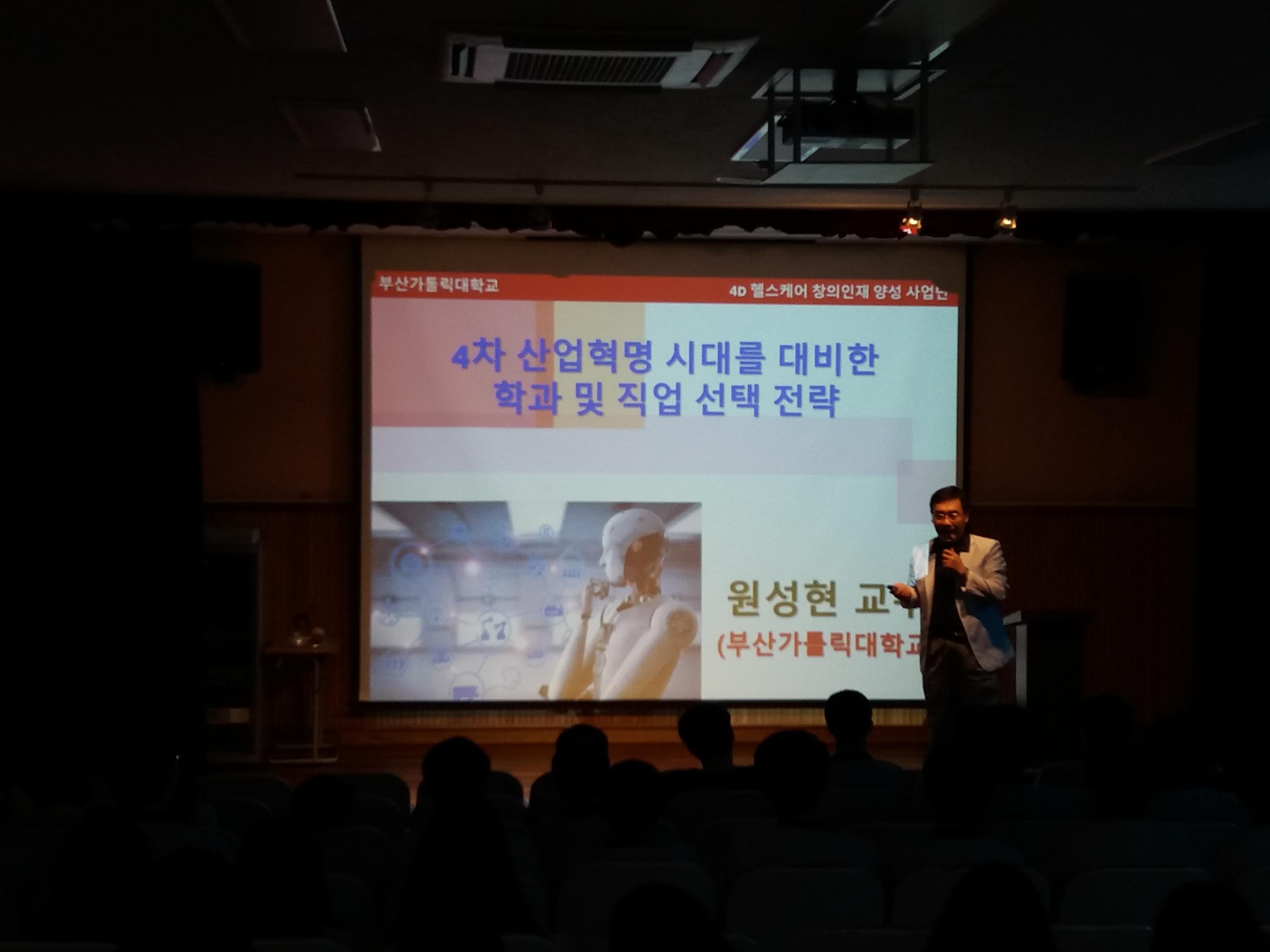 김해영운고1.jpg