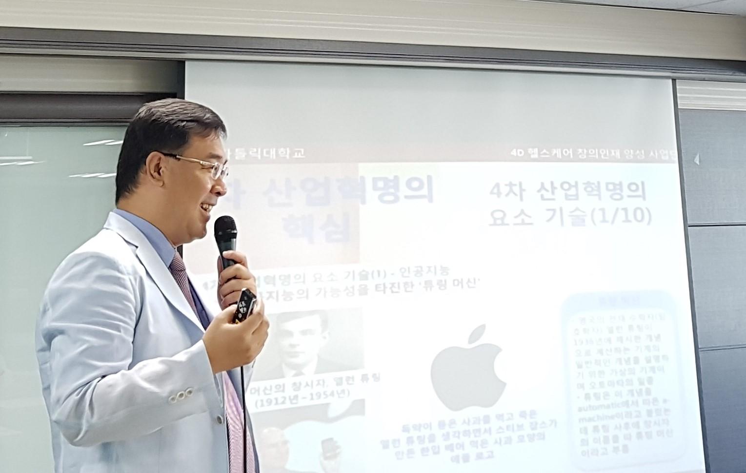 금정구진로교육지원센터특강3.jpg