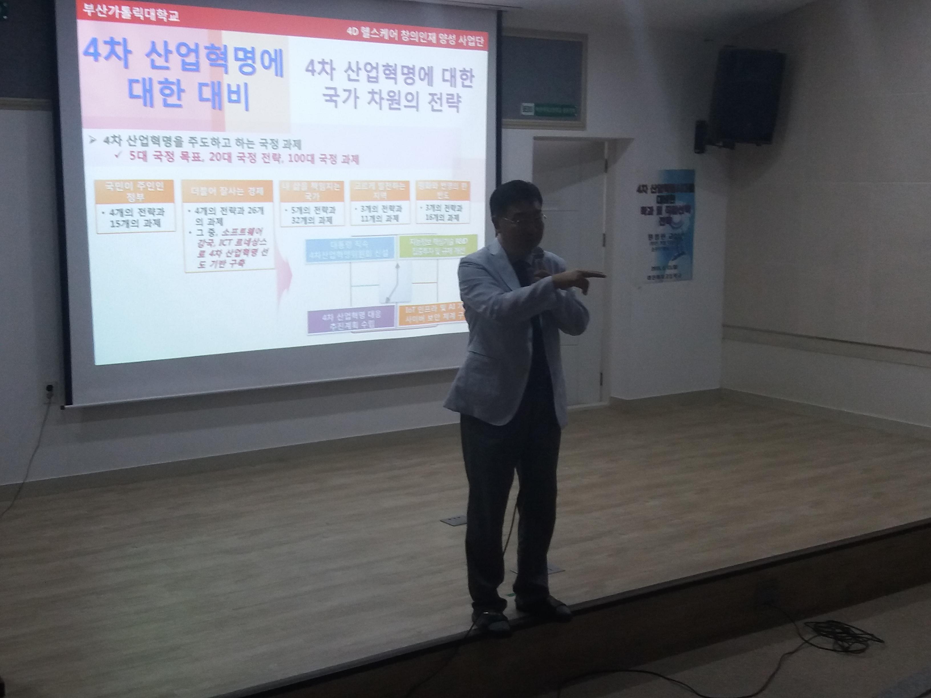 마산여고강연(2).jpg