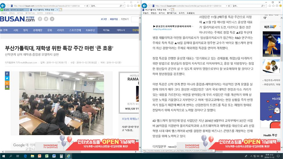 보도자료(부산일보).jpg