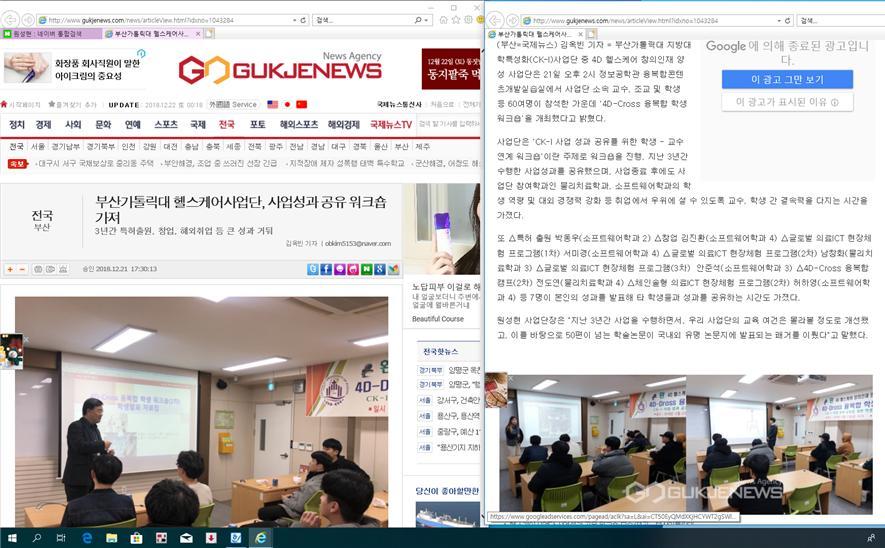 보도자료(국제뉴스).jpg